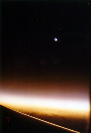 Полное Солнечное Затмение в 1992